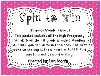 1st grade Wonders* Spin to Win* Yearlong Center