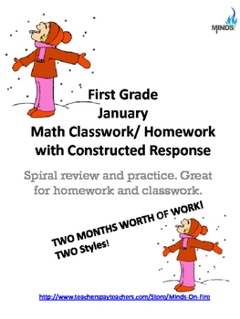 1st grade class/homework spiral review January- 2 months w
