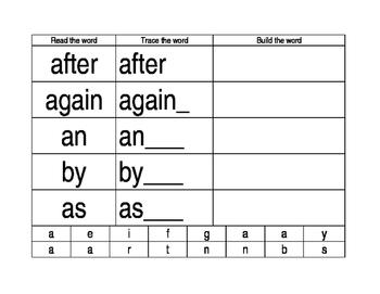 1st grade sight word practice