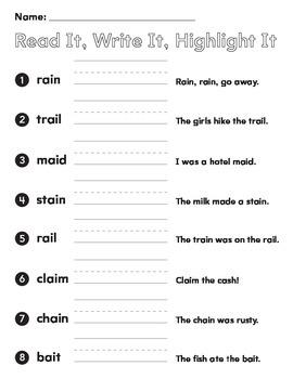 1st grade spelling words vowel teams ai ay read it write it  highlight words