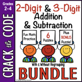 2- & 3-Digit Addition & Subtraction Practice - Crack the Code Bundle