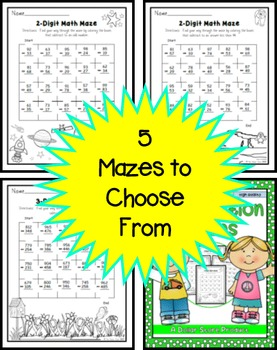 2, 3, and 4 digit subtraction practice math mazes