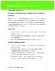 2.5- Coordinating Conjunctions II