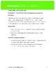 2.7- HOTSHOTCAT (Conjunctive Adverbs)