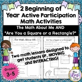 Math About Me Plus Are You a Square or Rectangle  FUN Math Activities