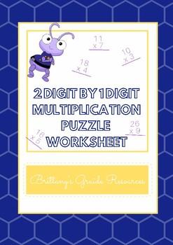 2-By-1 Digit Multiplying Puzzle Worksheet