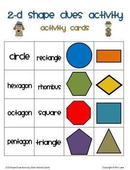 2-D Shape Clues Activity