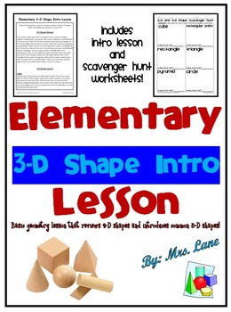 Elementary 3-D Shape Intro Lesson (Includes Lesson and Worksheets!)