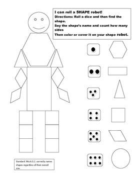 2-D Shape Robot and 3-D Shape Robot BUNDLE