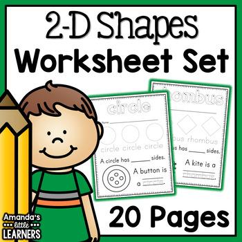 Shape Worksheets 2-D - No Prep