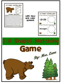 2-D Shapes Matching Game