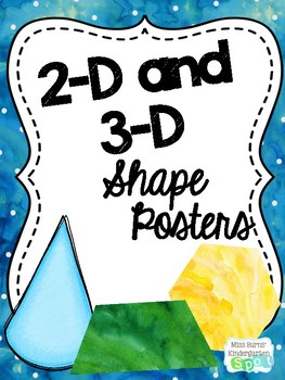 2-D and 3-D Watercolor Shape Posters