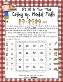 2-Digit Adding (with Regrouping)-  It's All in Your Head- Eating Up Mental Math