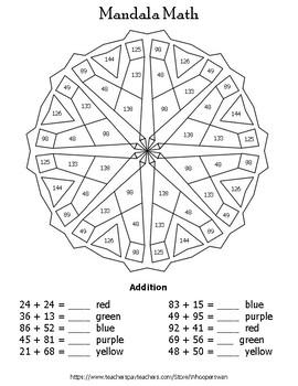 2-Digit Addition Mandala Math Color by Number