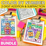 2-Digit Addition & Subtraction Color By Number Bundle | Spring Sheets included