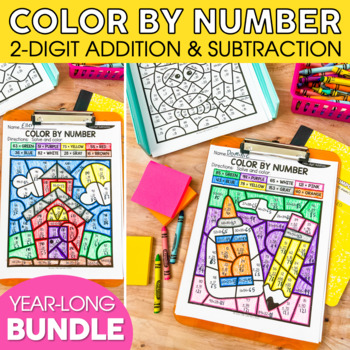 2-Digit Addition & 2-Digit Subtraction Color By Number Bundle