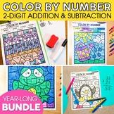 2-Digit Addition & 2-Digit Subtraction Color By Number Bundle | Spring