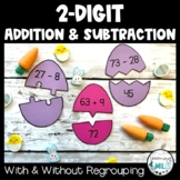 2-Digit Addition & Subtraction Easter Egg Match