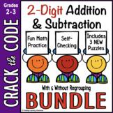 2-Digit Addition & Subtraction Practice - Crack the Code Bundle