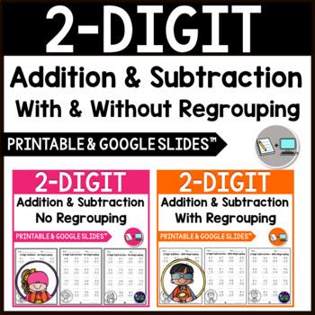 2-Digit Addition and Subtraction Worksheets BUNDLE