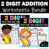 2 Digit Addition and Subtraction with Regrouping | Bundle