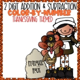 2 Digit Addition and Subtraction Color-By-Number Thanksgiving Themed