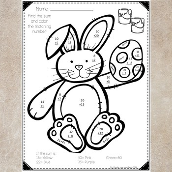 2 Digit Addition and Subtraction Spring Theme and Coloring Worksheets