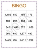 2-Digit by 2-Digit Muliplication Bingo