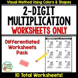 2 Digit Multiplication - Worksheets Only
