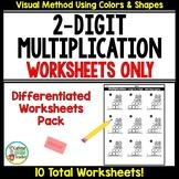 2 Digit Multiplication - Worksheets Only