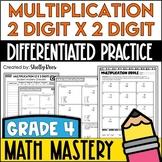 2 Digit by 2 Digit Multiplication Worksheets