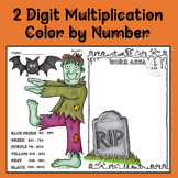 2 Digit Multiplication Color by Number Halloween