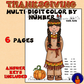 2 Digit Multiplication Color by Number Thanksgiving with A
