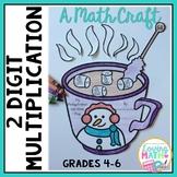 2 Digit Multiplication Craftivity