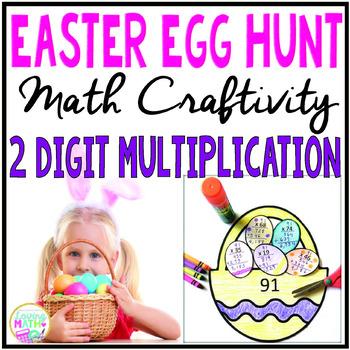 2 Digit Multiplication Easter Craft