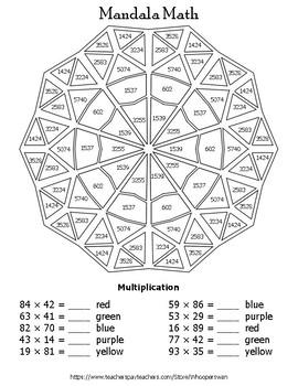 2 digit multiplication mandala math color by number by. Black Bedroom Furniture Sets. Home Design Ideas