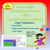 2 Digit Multiplication Partial Products (Area Model) with Smartboard lesson