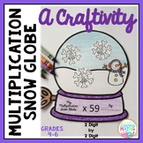 2 Digit Multiplication Craft - Snow Globe