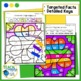 St. Patrick's Day Math: Color by Number 2 Digit Multiplication