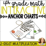 2-Digit Multiplication Strategies Interactive Anchor Charts with QR Codes