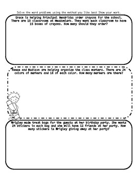 2 Digit Multiplication Test or Practice