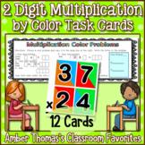 2 Digit Multiplication by Color Task Cards