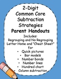 2-Digit Subtraction Strategies PARENT Handouts for Common Core!!