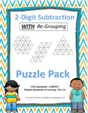 2-Digit Subtraction WITH Re-Grouping Puzzle Pack