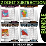 2 Digit Subtraction With and Without Regrouping Seasonal Bundle
