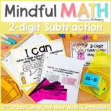 2-Digit Subtraction (with and without regrouping) Second Grade Mindful Math