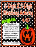 2-Digit X 2-Digit Matching Activity: 4th Grade Math (TEKS 4.4D) STAAR Practice