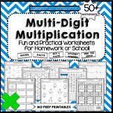 2 Digit by 1 Digit Multiplication Worksheets NO PREP