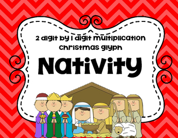 2 Digit by 1 Digit Multiplication Christmas Glyph Nativity Scene