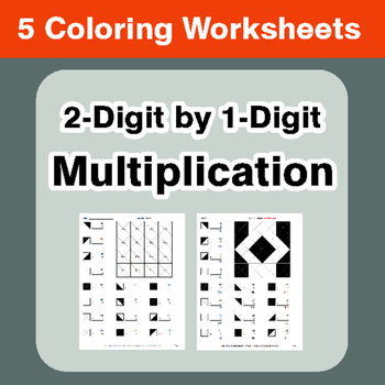 2 Digit By 1 Digit Multiplication Coloring Worksheets By Whooperswan